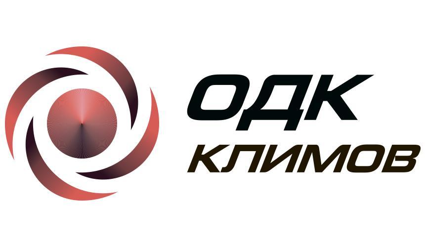 """АО """"ОДК - Климов"""""""