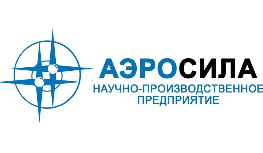 "ПАО ""НПП ""Аэросила"""