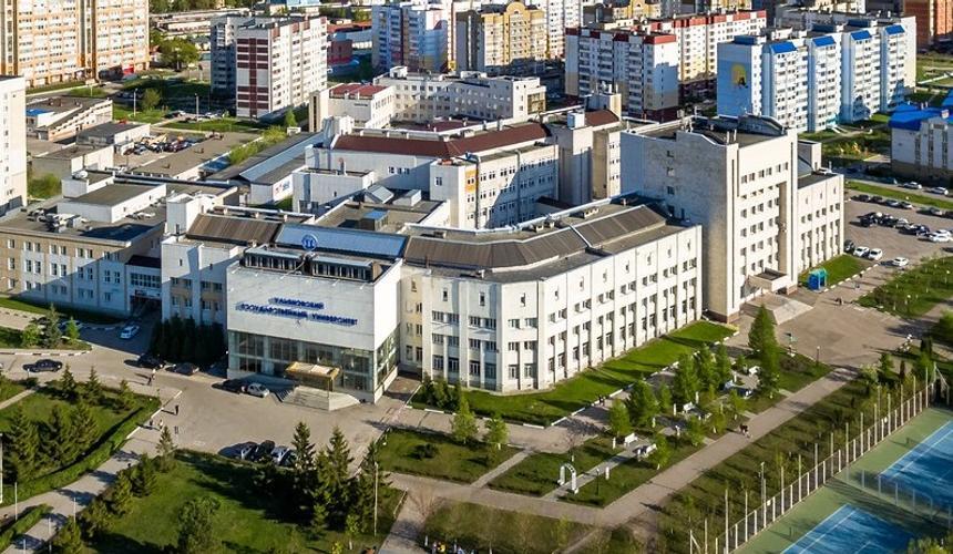 Ульяновский государственный университет