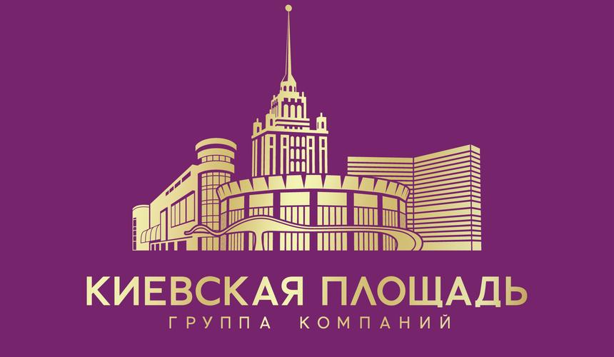 Группа компаний «Киевская площадь»