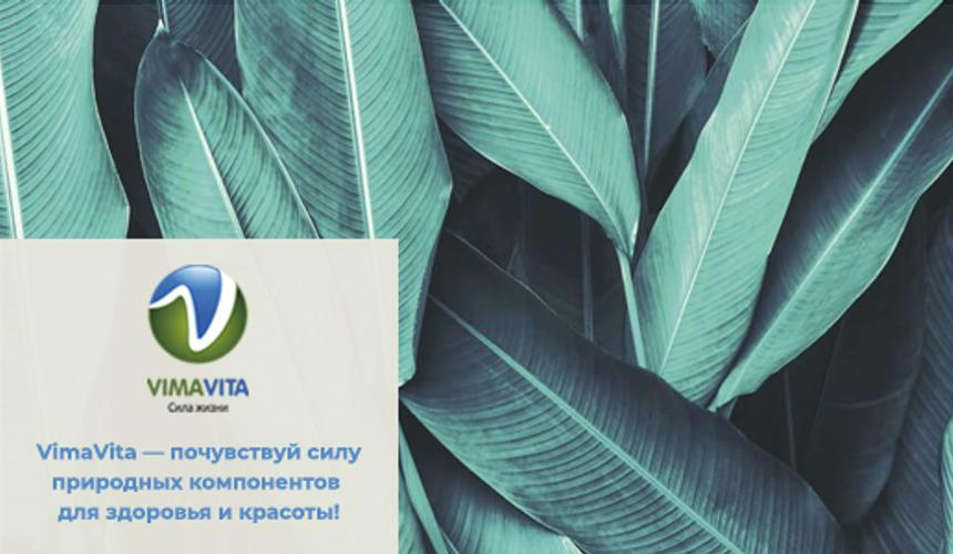 ООО «Система-Био Технологии»