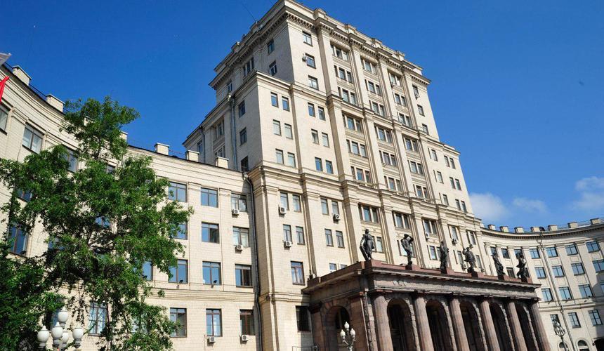 Московский государственныйтехнический университет имени Н.Э. Баумана