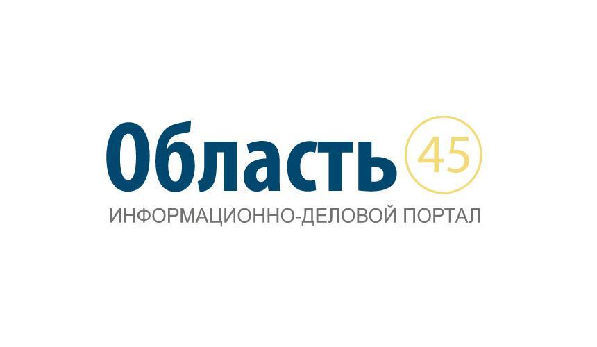 Область 45