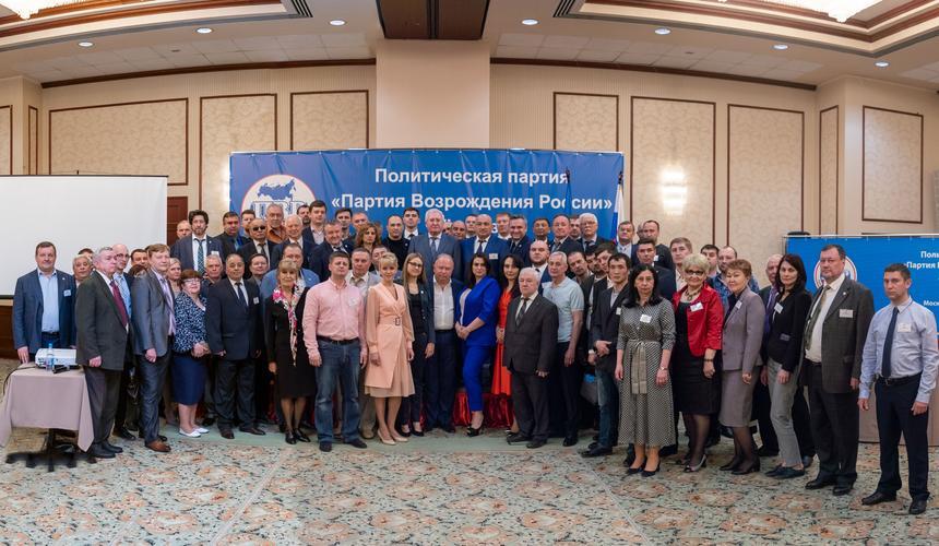 Партия Возрождения России