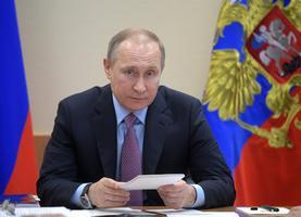фото: kremlin.ru / Путин, Владимир Владимирович