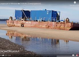 Никем не охраняемые радиоактивные поддоны вблизи Нёноксы (скриншот)