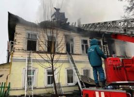 фото: МЧС РФ по Ярославской области