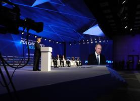 Кремлевский Пул / Global Look Press