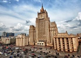 Фото: mskbest.ru/МИД РФ