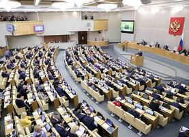 официальный сайт Государственной Думы РФ