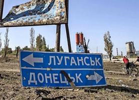 Фото: FaceNews.ua
