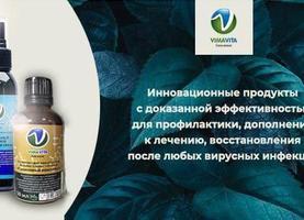 Продукция на основе экстракта Гуминовых веществ