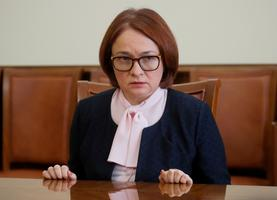 Фото: republic.ru