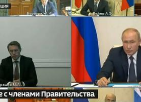 Фото: скриншот видеотрансляции совещания