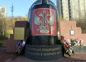 Фото: Валерий Шанин/Турбина.ру