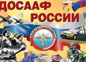Фото: mospravda.ru
