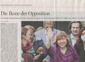 Фото: facebook.com/people/Svetlana-Alexievich