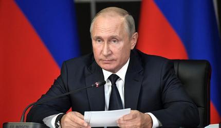 Путин утвердил новую Доктрину энергетической безопасности РФ