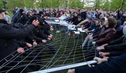 В Екатеринбурге задержали 26 участников протеста против строительства храма