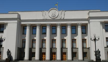 На Украине определились с датой инаугурации Зеленского