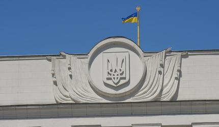 Консультант Зеленского анонсировал роспуск Верховной рады