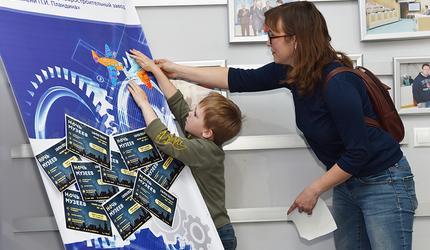 Более 150 арзамасцев посетили музей АПЗ во время всероссийской акции