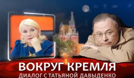 Диалог с Татьяной Давыденко, председателем Счетной палаты Красноярского края