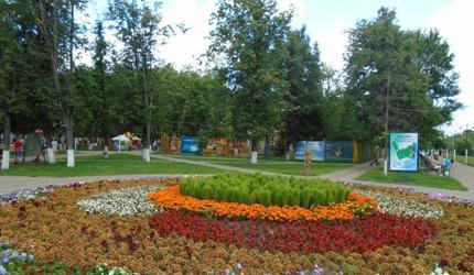 Жители Люберец могут выбрать лучший парк Подмосковья