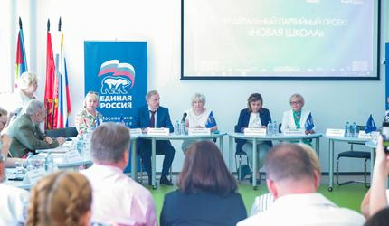 В 2019 году в Люберцах будет открыта новая школа на 1100 мест и три детских сада