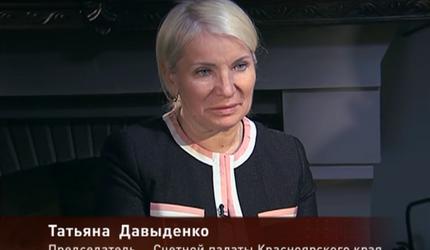 Диалог с Татьяной Давыденко, вторая серия
