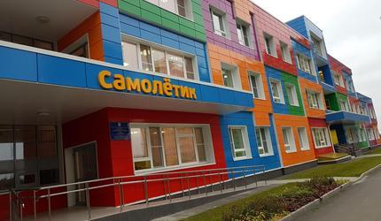 Детский сад «Самолётик» представил Люберцы на региональном конкурсе