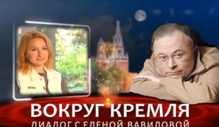 Диалог с Еленой Вавиловой, экс-министром лесного хозяйства Красноярского края