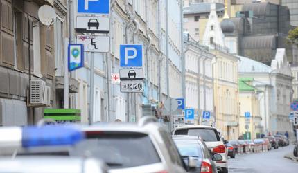 Бесплатные парковки в День России