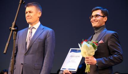 Шестой Всероссийский конкурс молодых учёных в области искусств и культуры