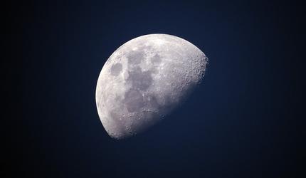 Луну будут исследовать с помощью искусственного интеллекта
