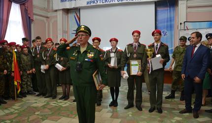 В Иркутске отмечены лучшие «зарничники»