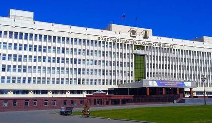 Сахалин будет принимать участие в исследованиях РАН