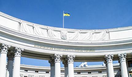 МИД Украины осудил выдачу российских паспортов в Донбассе