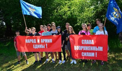 На Кубани завершилась поисковая экспедиция «Битва за Кавказ - 2019»