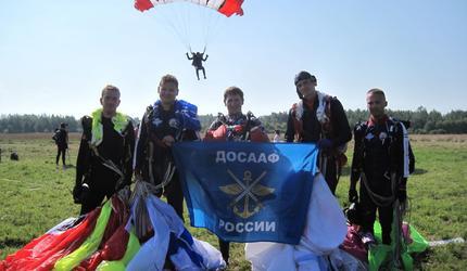 Сборная ДОСААФ выступила на чемпионате ВС России по парашютному спорту