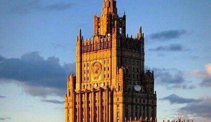 МИД РФ отметил вмешательство США во внутренние дела России