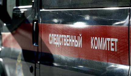 """После пожара в СК особождены подозреваемые по """"янтарному делу"""""""