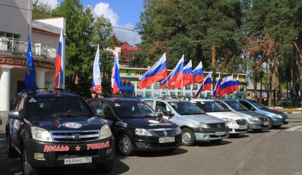 22 августа в Шатуре пройдет акция, посвященная Дню Государственного флага России