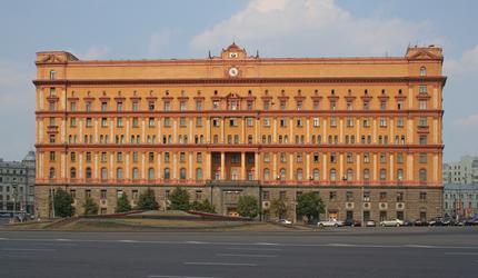 Дома у Черкалина обнаружили больше 6 миллиардов рублей