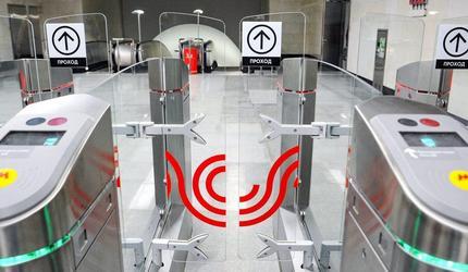 Собянин пообещал бесплатные пересадки в метро