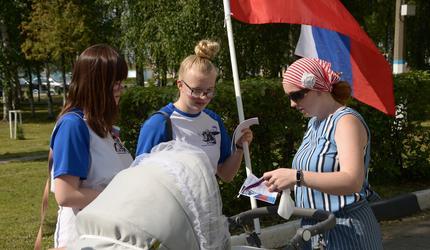 В День российского флага в Шатуре прошли праздничные мероприятия