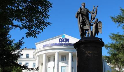 В День знаний первокурсники САФУ дали «Клятву студента»