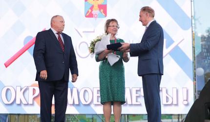 """Директору школы присвоили звание """"Почетный гражданин  городского округа Люберцы"""""""