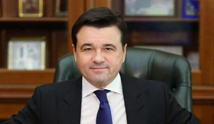 Губернатор Московской области поздравил люберчан с Днём городского округа