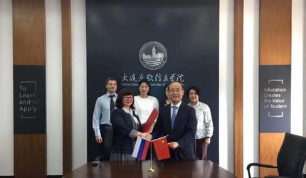 В Китае подписан меморандум между САФУ и Даляньским университетом «NEUSOFT»
